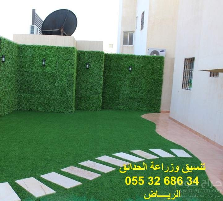 شركة تنسيق حدائق 0553268634 الرياض جدة الدمام ابها