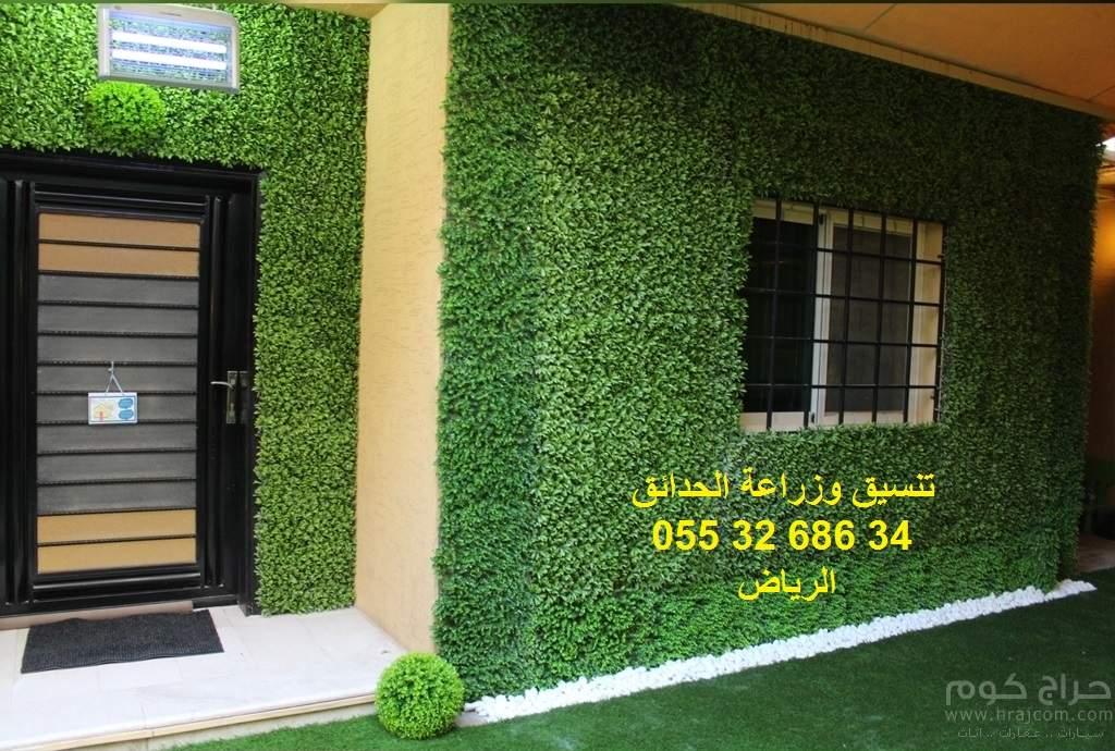 شركة تنسيق حدائق 0553268634 الرياض جدة الدمام ابها جازان الاحساء القصيم