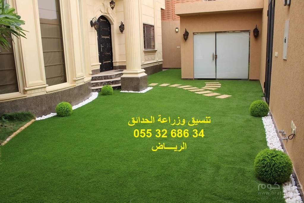 تنسيق وزراعة الحدائق-الرياض0553268634
