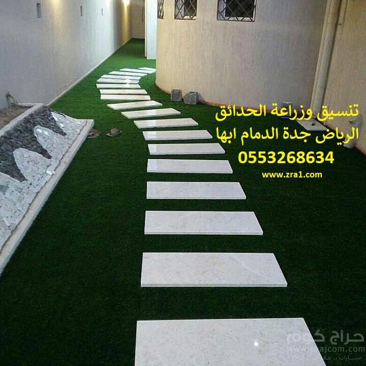 تنسيق حدائق عشب صناعي عشب جداري 0553268634