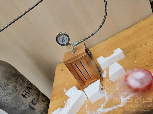 مكينة صنع الثلج الجاف