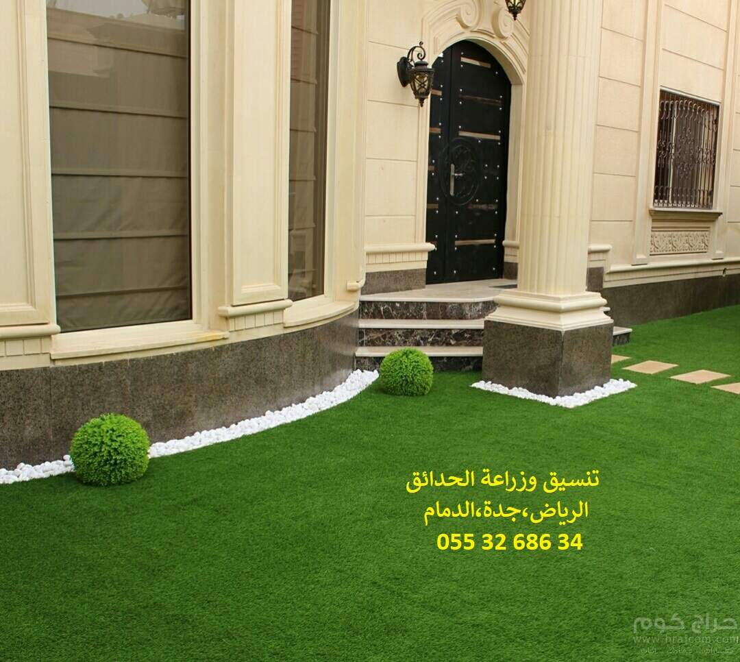 شركة تنسيق حدائق عشب صناعي عشب جداري 0553268634