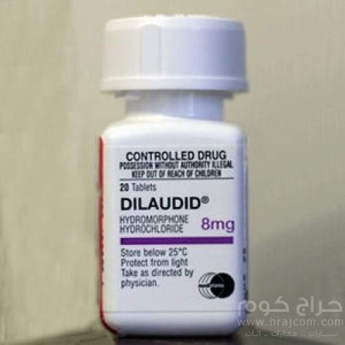 Buy Rohypnol,Ibogaine, Diazepam, Cytotec, Alprazolam
