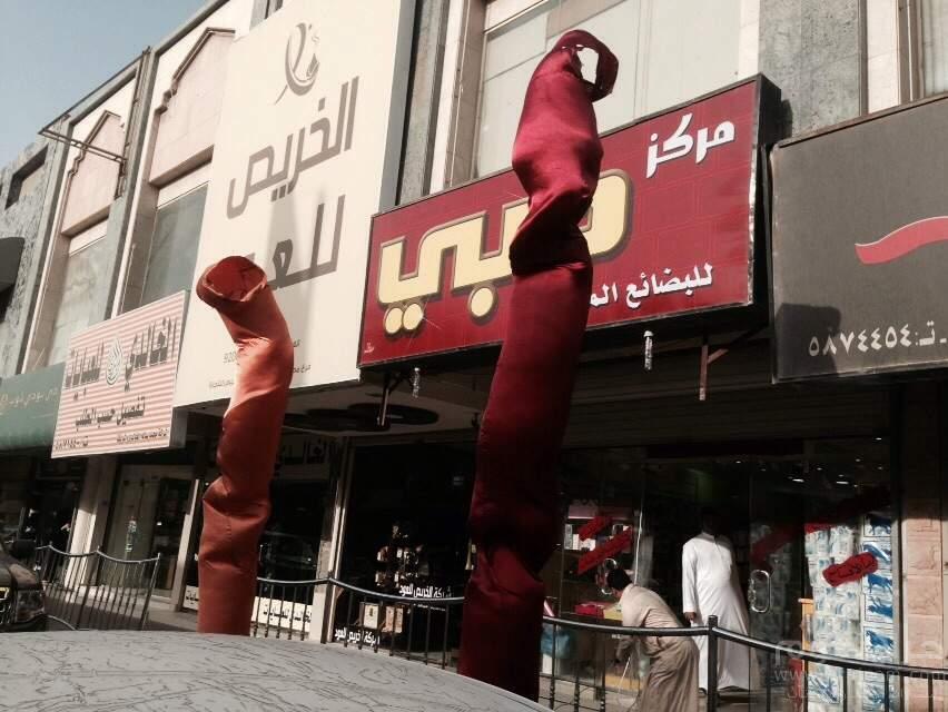 تأجير بالون افتتاح محلات ومنفاخ  هواء وتنفيذ اعمال المطبوعات في الاحساء وقراها فقط لتواصل(0501974466) الموقع الاحساء