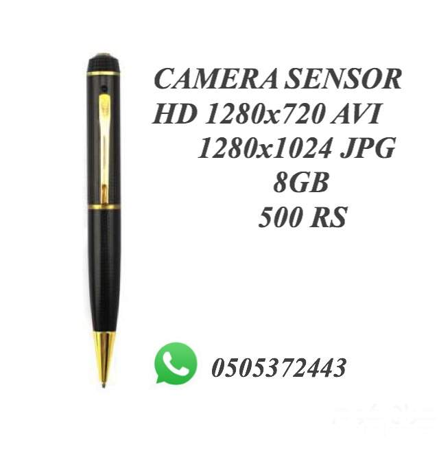 قلم كاميرا استشعار
