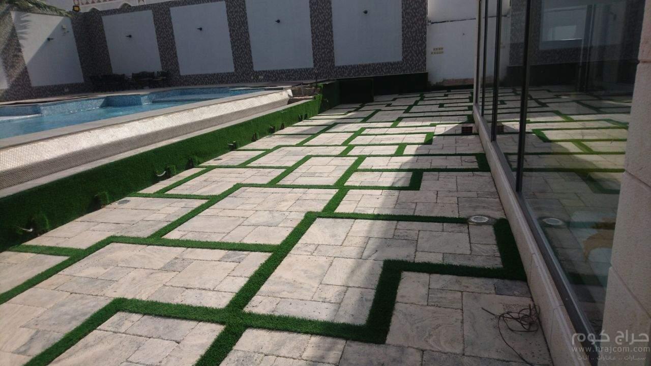 عشب صناعي 0561440099