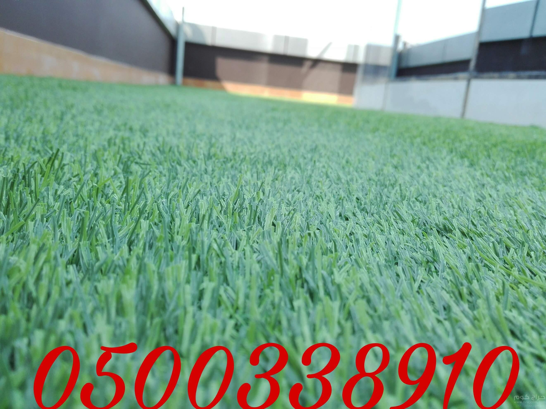 عشب صناعي ملاعب 0500338910