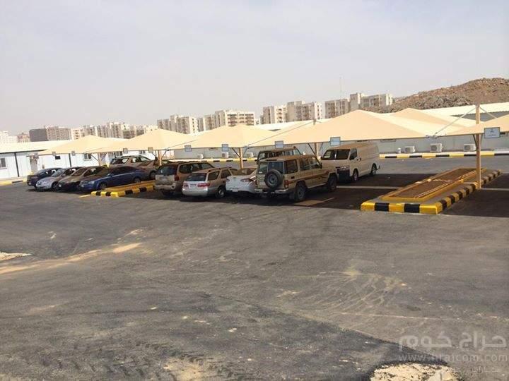 مؤسسه  الرياض للمظلات  والسواتر والهناجر والشبوك  0500098100