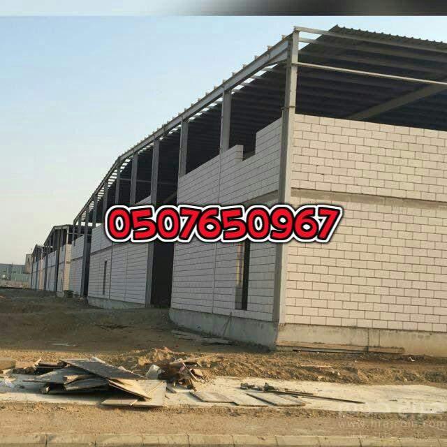 مظلات وسواتر الرياض بأرخص الاسعار - 0507650967