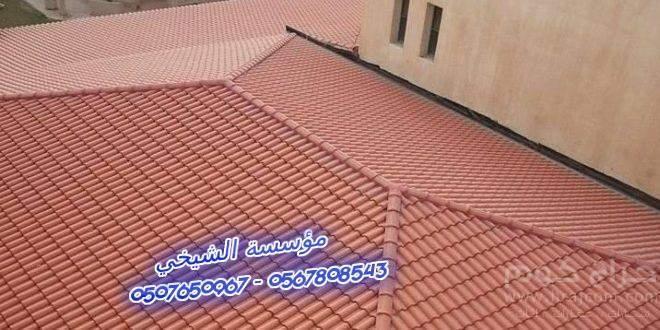 مظلات و سواتر مؤسسة الشيخي 0507650967_0567808543