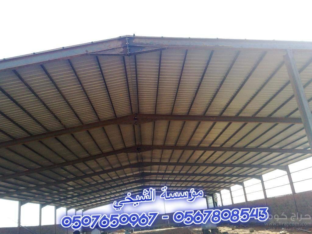 نقدم لكم تصميمات منوعة من المظلات و السواتر 0507650967 – 0567808543