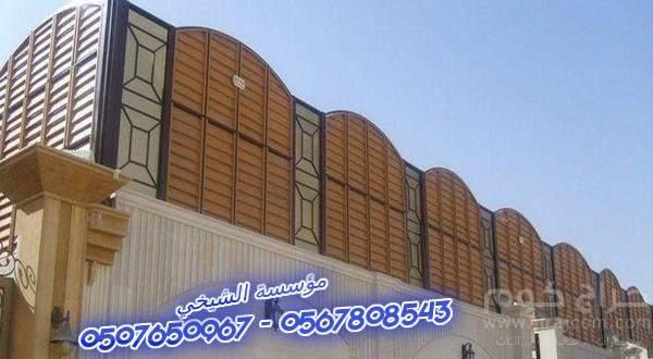 لدينا من اشكال متميزة من بيوت الشعر 0507650967 – 0567808543