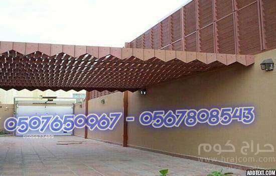 بيوت شعر ملكية 0507650967_0567808543