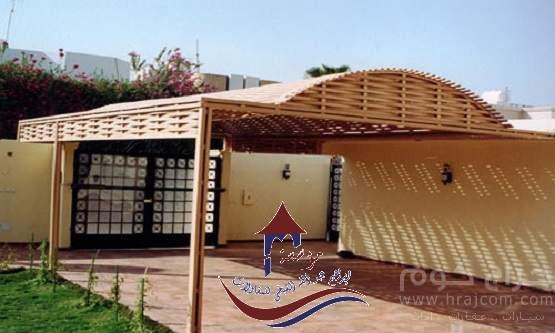 مظلات و سواتر الشيخي 0507650967_0577782520