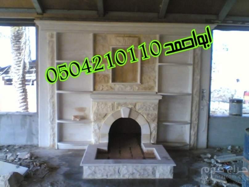 .تصميم مشبات جديدة 0504210110
