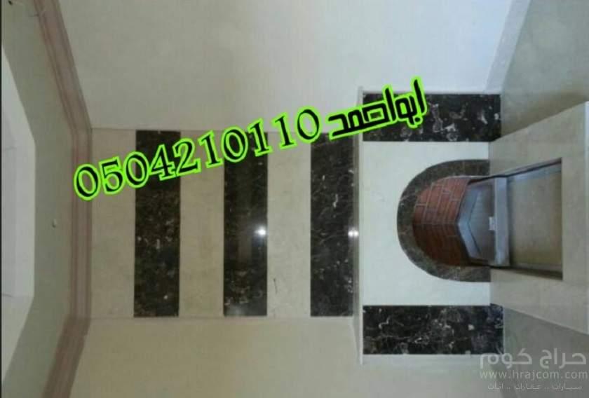 مجموعه رائعه من ديكورات المشبات 0504210110
