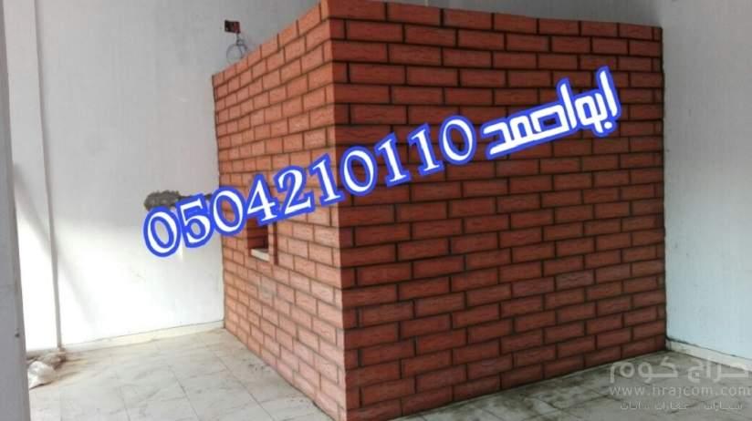 تصاميم افضل انواع المشبات من كافت انواع الرخام 0504210110