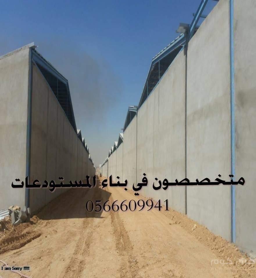 مقاول في جدة 0551112214