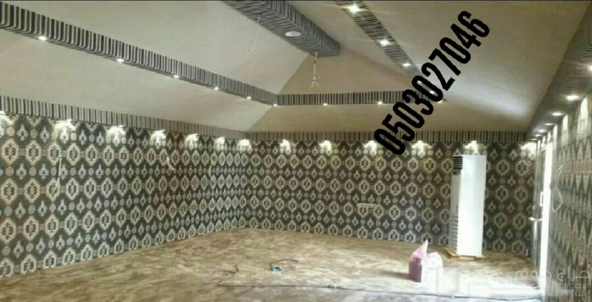 مجلس تراثي ديكورات غرف تراثية ديكورات سقف 0503027046