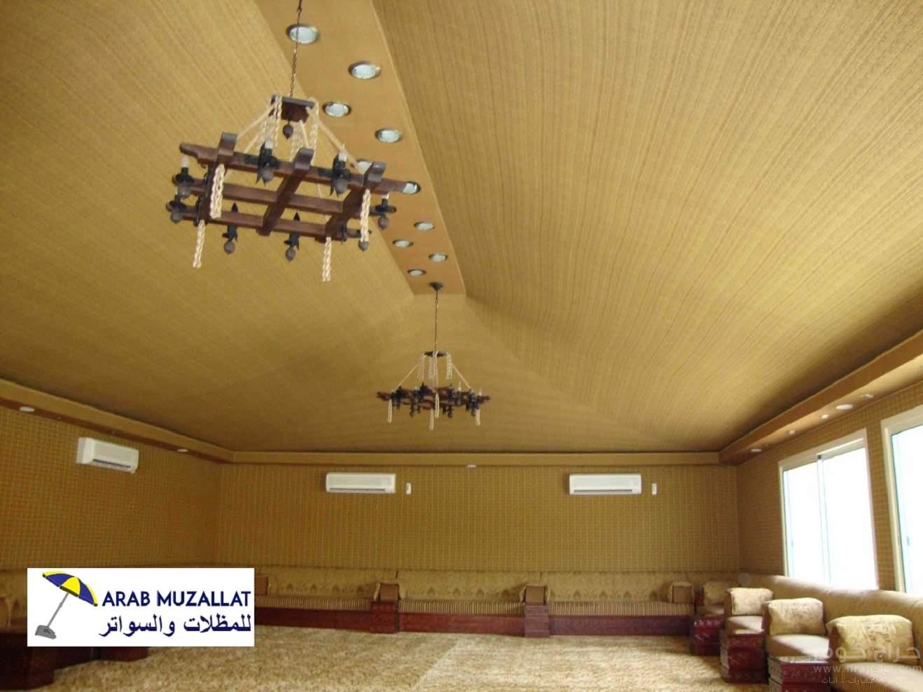 مظلات حدائق مظلات السيارات مظلات المدارس 00971547642570