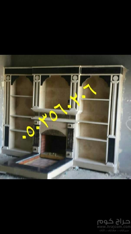 تصنيع ديكورات مشبات باشكالها المختلفة 0503560206