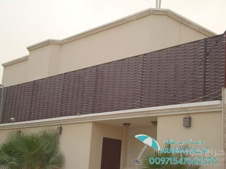 ارخص المظلات والسواتر باشكال وخامات متميزة 00971547642570