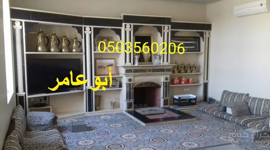 احدث واجمل المشبات في السعودية 0503560206