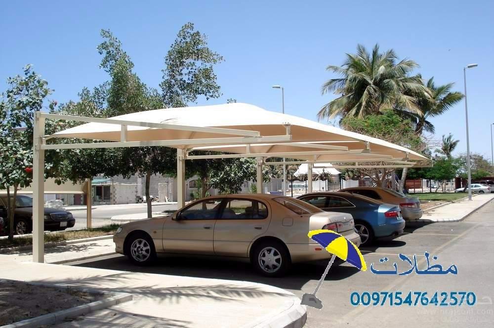 توريد وتصميم وتنفيذ جميع انواع مظلات وسواتر 00971547642570