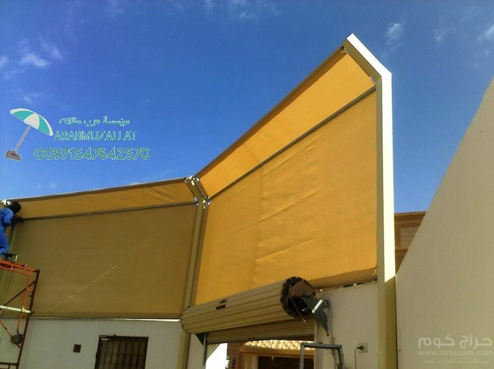 صناعةمظلات و سواتر باشكال مختلفة 00971547642570