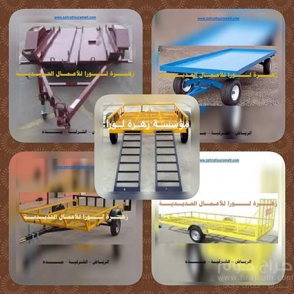 تصنيع مقطورات قلص  الشرقية   -  الرياض  -  جــدة