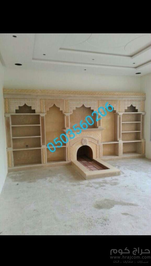 تشكيلة رائعة ومميزة لأجمل ديكورات الغرف التراثية 0503560206