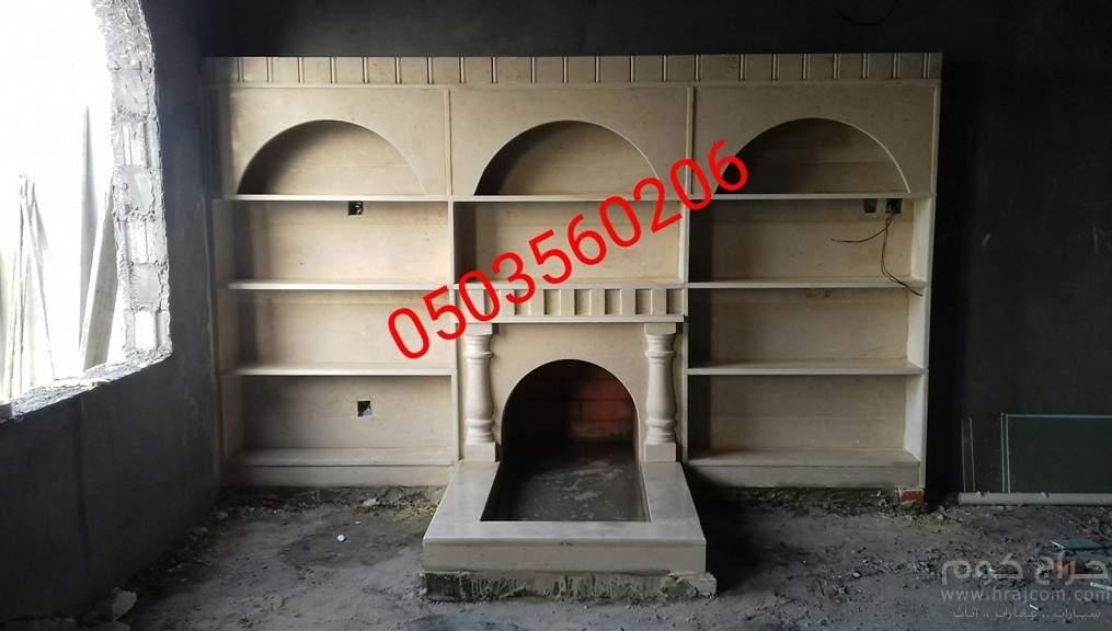 لدينا ديكوراتمشباتبالوان عصرية وخامات عالية الجودة 0503560206