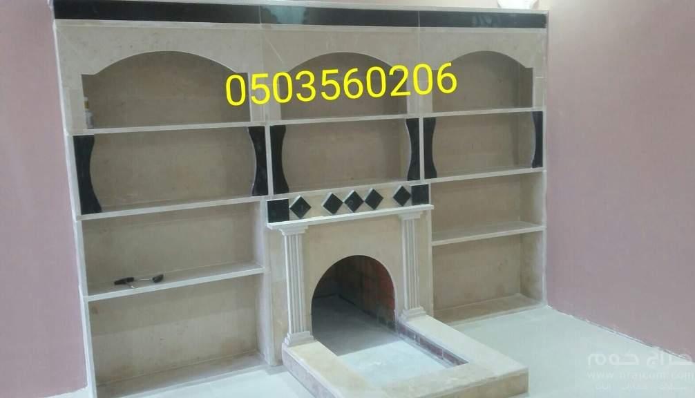 ديكورات مشبات بمواصفات فنية عالية الجودة 0503560206