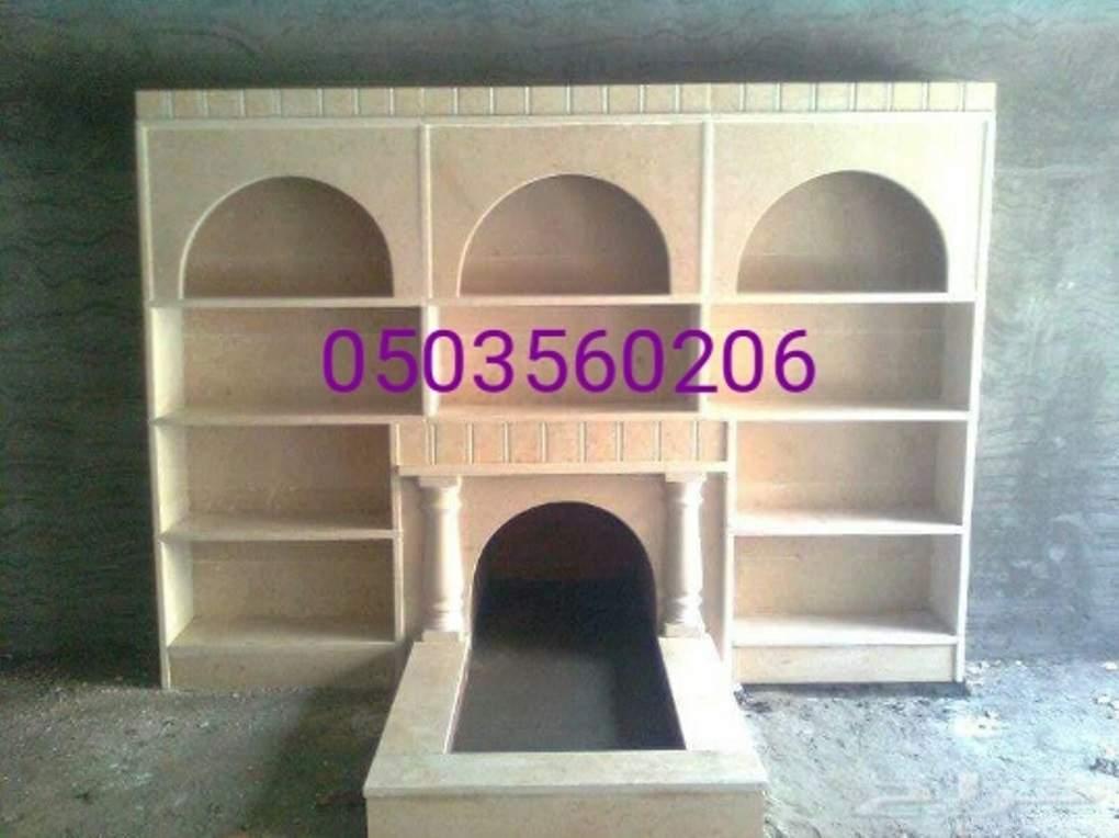 توفير افخم المشبات التراثية 0503560206
