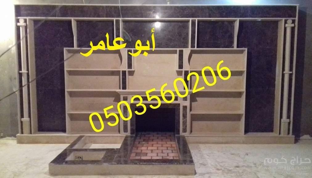 صورمشبات الاحساء مشبات الاحساء 0503560206
