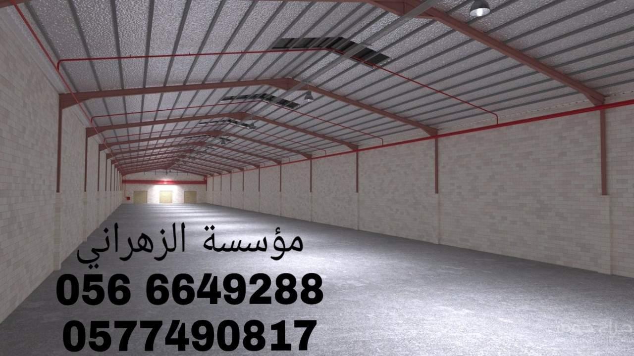 بناء قصور مساجد بناء صالات افراح مولات مصانع ورش مخازن 0566649288 مقاول