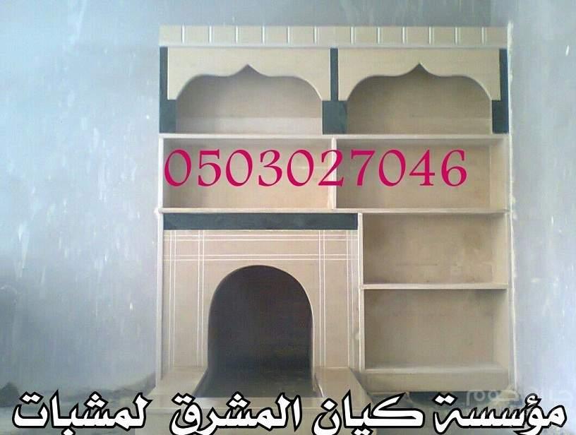 صور مشبات روعه صور مشبات رخام 0503027046
