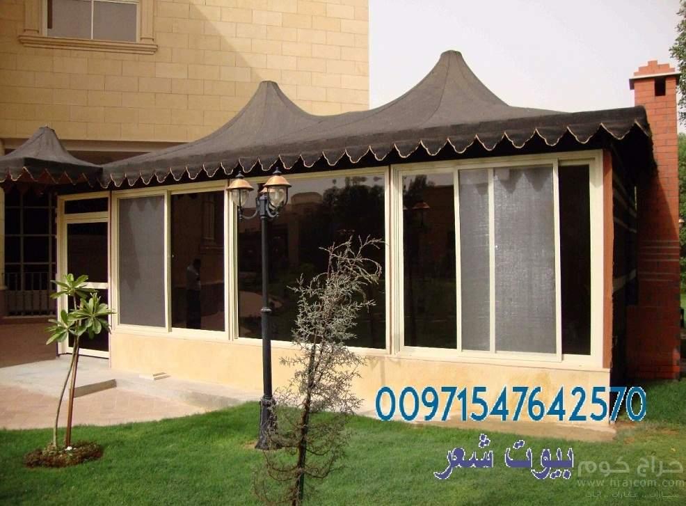 افضل العروض علي مظلات  وسواتر مظلات في الإمارات00971547642570