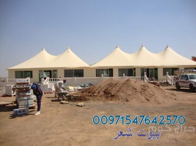 احدث اشكال مظلات و سواتر دبي الامارات 00971547642570