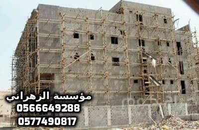 بناء ملاحق عماير بناء فيلا قصور الدوار بجدة مكة 0566649288 بناء استراحات