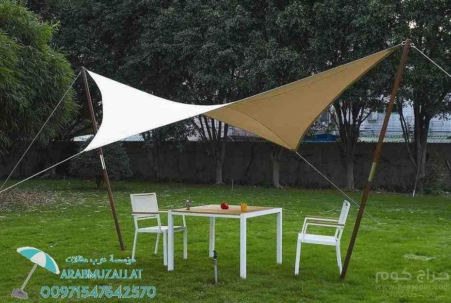 أفضل أنواع المظلات و السواتر 00971547642570