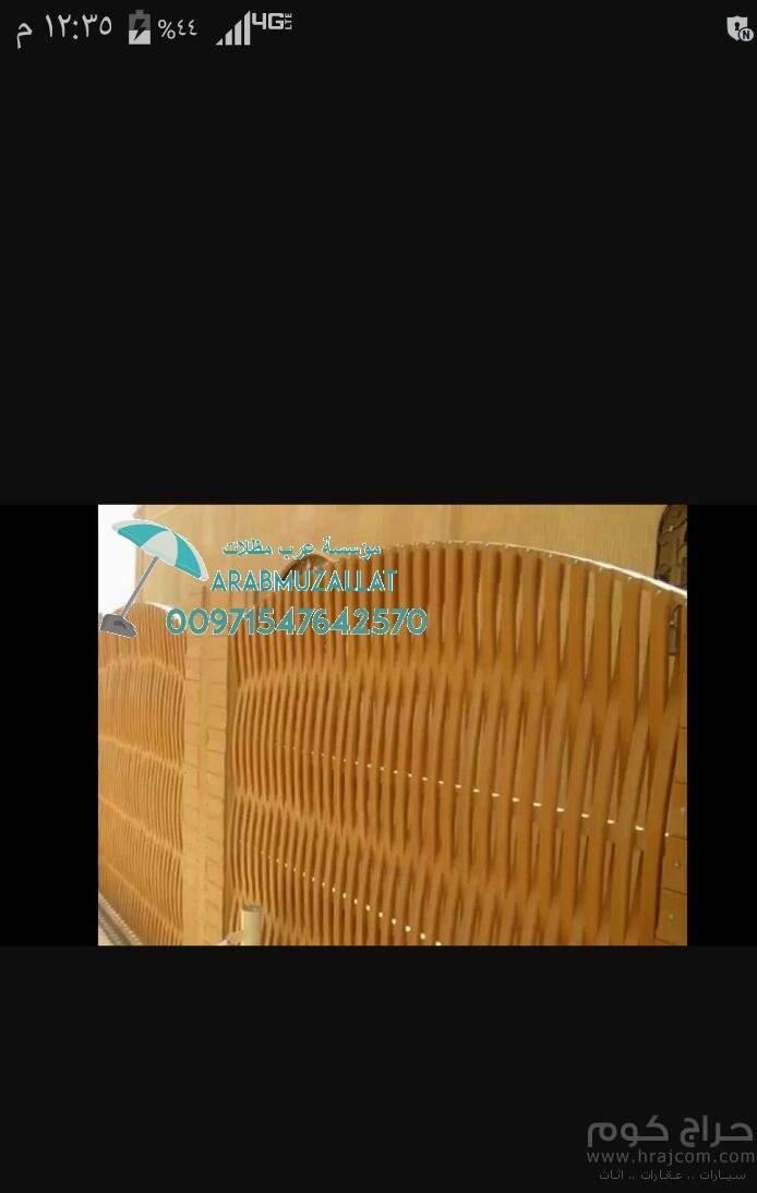 تركيب مظلات وسواتر كافة الاعمال الحديدية 00971547642570