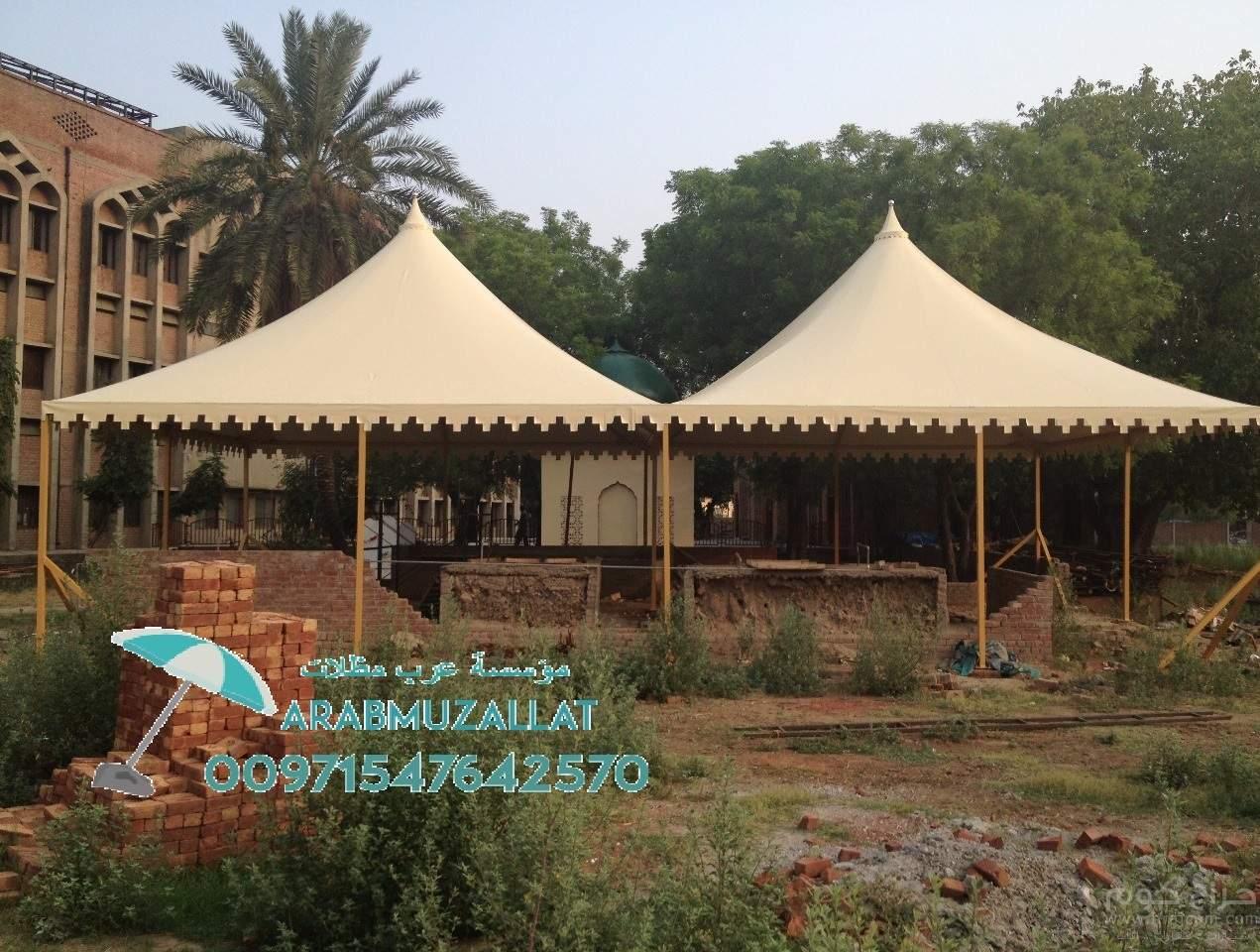 تصميم وتنفيذ جميع انواع مظلات وسواتر 00971547642570