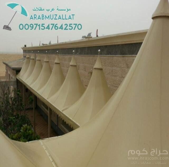 تركيب مظلات و سواتر المسابح والفلل 00971547642570