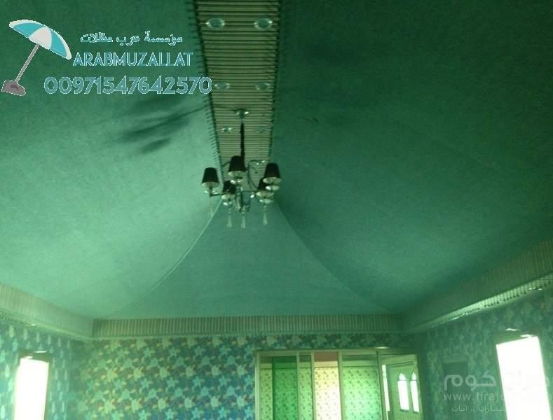 مظلات حدائق مظلات السيارات مظلات في ابو ظبي 00971547642570