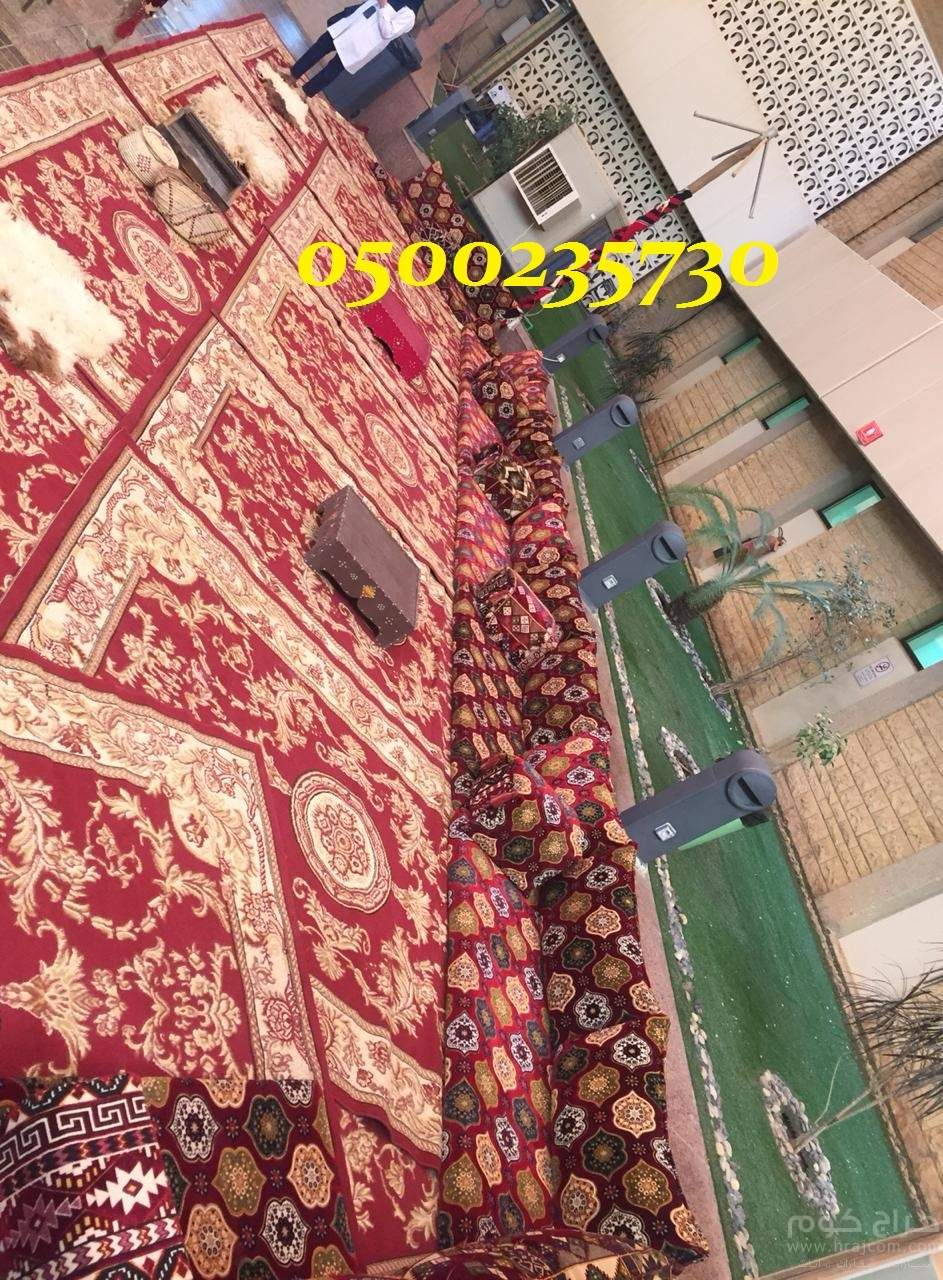 ارخص اسعار خيام 0500235730