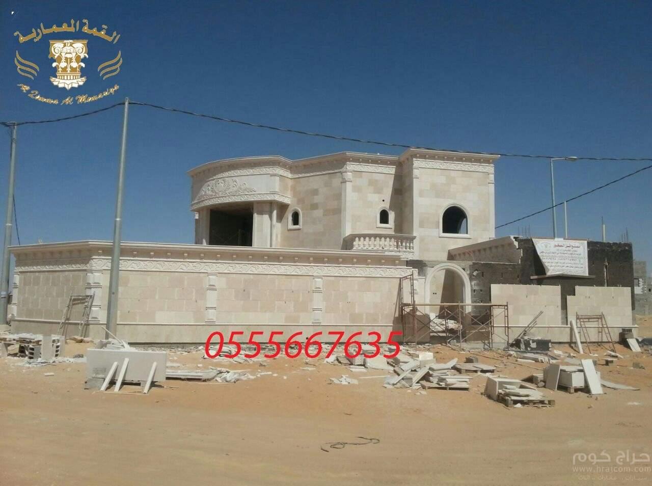 توريد وتركيب حجر الرياض 0555667635