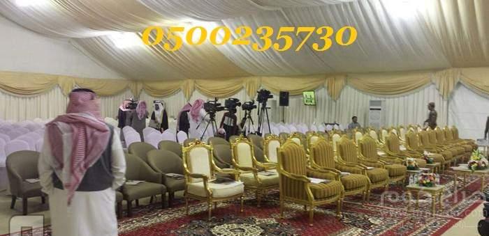 اسعار تاجير الخيام 0500235730