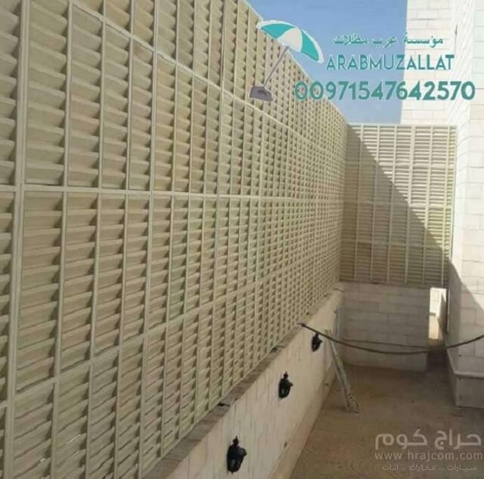 خيام مجالس في الامارات 00971547642570