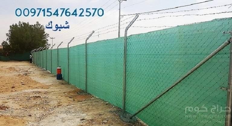 تركيب مظلات و سواتر المسابح 00971547642570